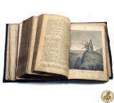 Библия с иллюстрациями