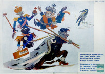 Плакат «Окно ТАСС №14»