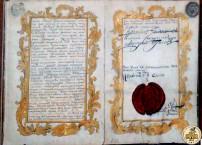 Указ на строительство завода, подписанный императрицей Елизаветой