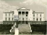Проспект Мира. Дворец культуры машиностроителей. 1955 год.