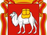 Распоряжение Правительства Челябинской области