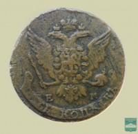 Монета 5 копеек