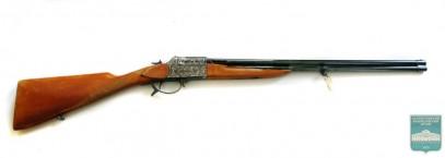 Ружьё охотничье «Олень»