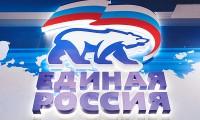 «Единая Россия» добилась принятия закона о запрете продажи снюса