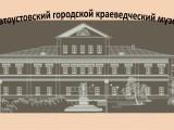 """Нескучный лекторий: """"Художники Златоуста"""""""