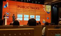 Музей стал лауреатом Всероссийского конкурса интернет-проектов