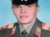 Незаметдинов Алексей Юрьевич