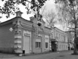 Златоустовскому городскому архиву - 95 лет!