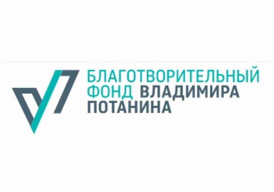 """Участие в конкурсе """"Музей 4.0"""""""
