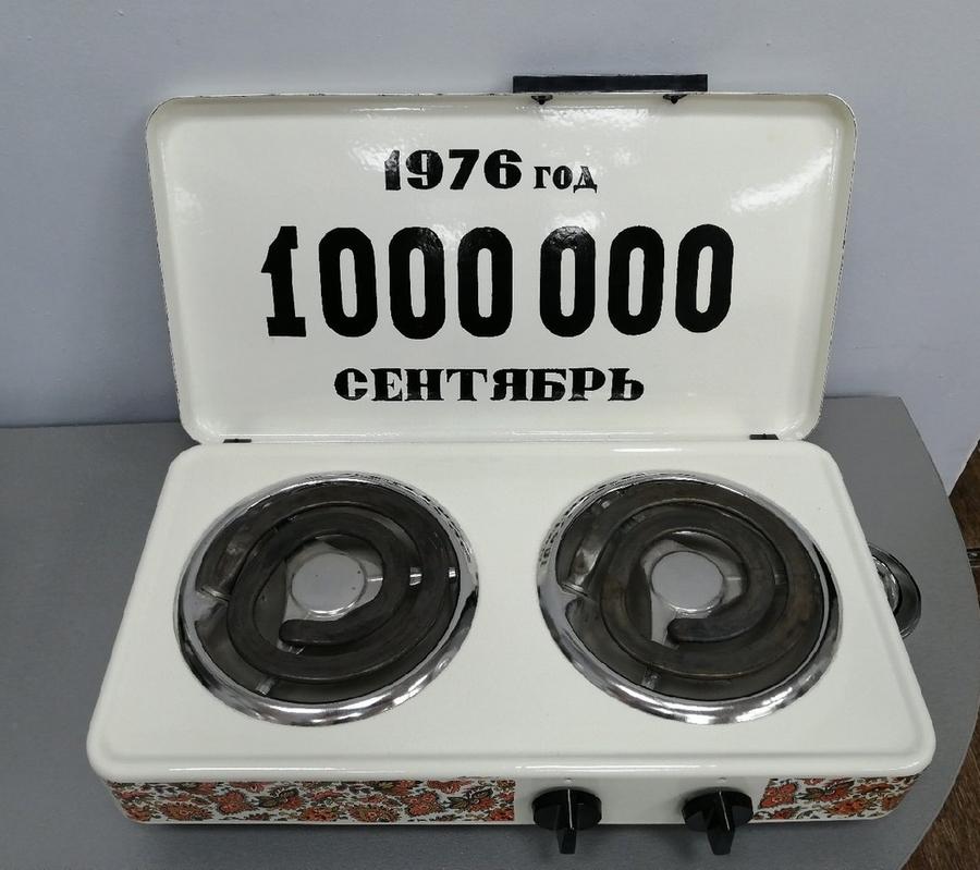 """Электроплита """"Мечта - 2"""" настольная. Златоустовский машиностроительный завод 1976 г."""