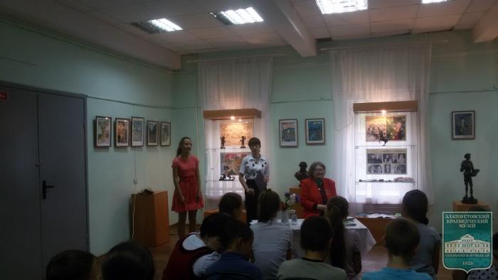 Презентация книги С.Л. Соложенкиной