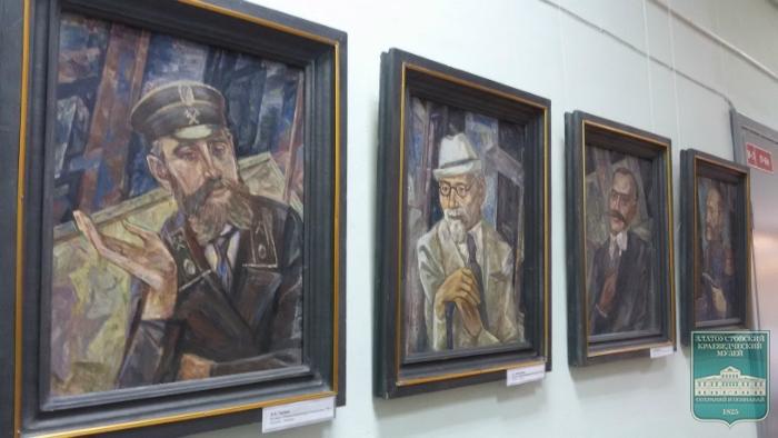 Открытие выставки «Страницы истории Златоуста в творчестве В.И. Зозули»