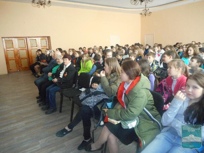 Мероприятие, посвящённое Дню снятия блокады города Ленинграда.