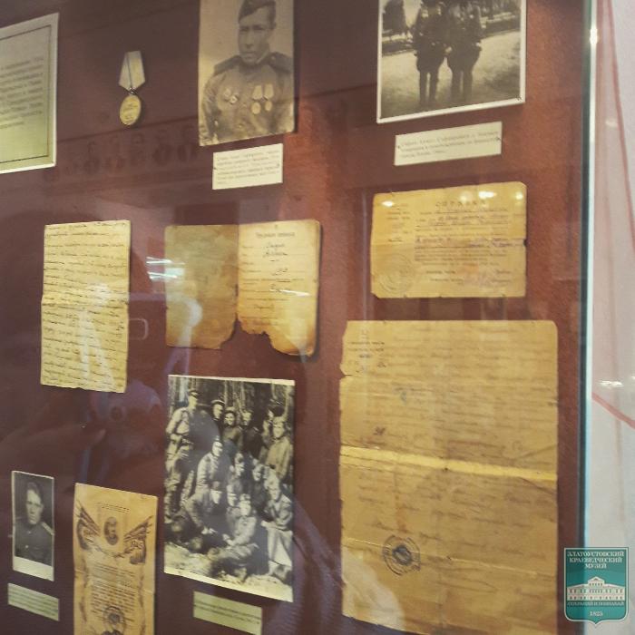 Открытие выставки «Салют танкистам-добровольцам!»