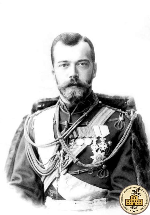 Выставка к 110-летию посещения Златоуста императором Николаем II
