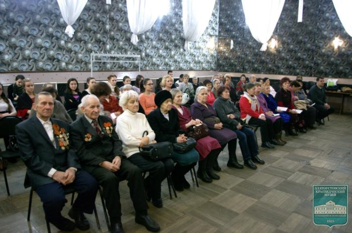 Мероприятие «Город мужества и славы Ленинград»