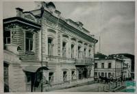 Почтовая карточка «Окружком ВЛК(б) и ВЛКСМ». г Златоуст