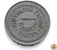Памятная медаль - VII геологический конвент