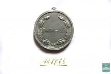Медаль «Таганай»