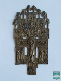 Крест-лопатка