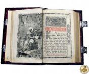 Книга старопечатная. «Напрестольное Евангелие»