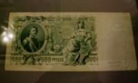 Выставка «Время - деньги»