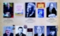 «Почётные граждане Златоустовского городского округа история и территории»