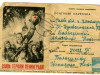 Фронтовые письма. Николай Большин погиб под Островом