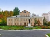 «Гербовый зал музея»