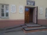 Музей - доступная среда