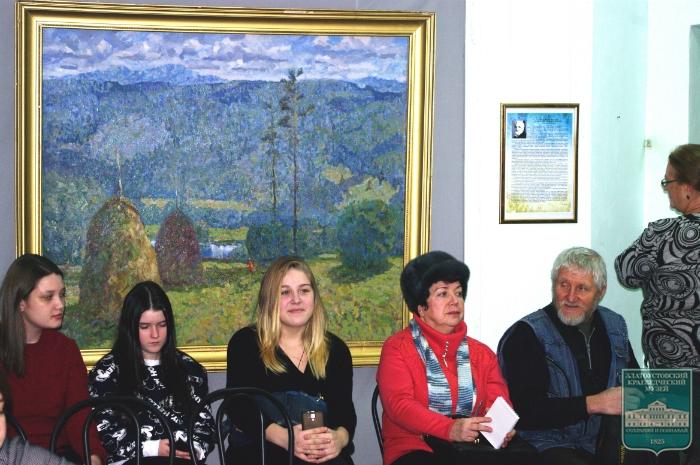Выставка к 90-летию со дня рождения Ю.П. Азеева «Пою мое Отечество»
