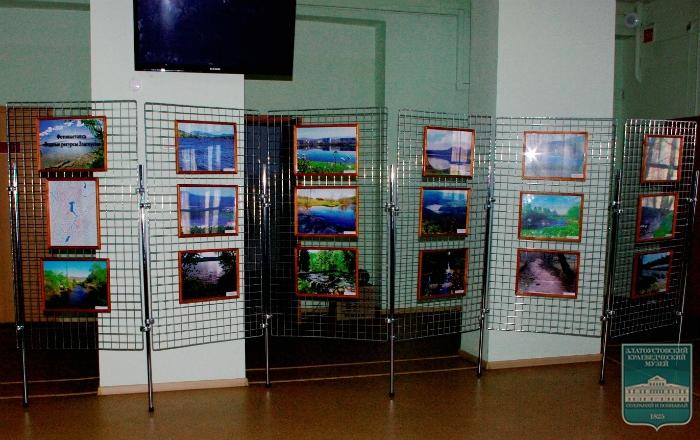 Фотовыставка «Водные ресурсы Златоуста».