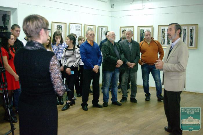Открытие персональной выставки Григория Мануша