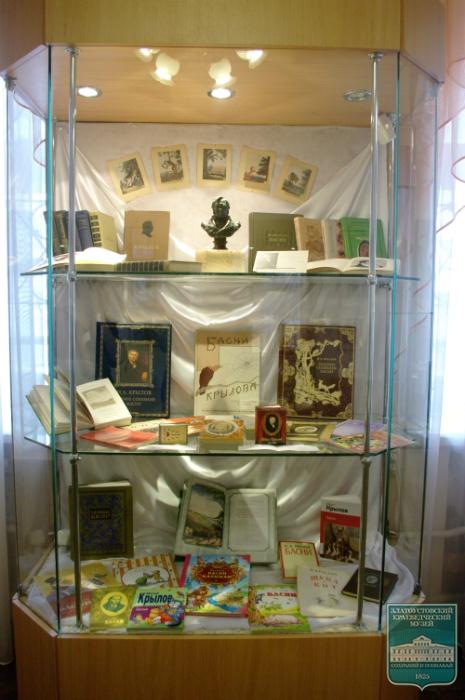 Выставка «Басни дедушки Крылова»